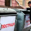 Недолюстровані – в органах влади Хмельниччини працює 16 керівників часів Януковича