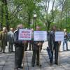 В Кам'янці-Подільському пройшов першотравневий мітинг комуністів