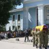Кам'янчани попрощалися із загиблим на Луганщині земляком