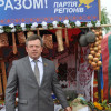 Для чого заможному екс-регіоналу вибивати пенсію за особливі заслуги перед Україною?