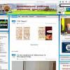 Керівник Дунаєвецького району Бернашевський рекламує свій бізнес на сайті РДА