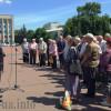 У Хмельницькому пенсіонери протестують проти непідйомних тарифів на комуналку
