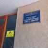Асоціація кардіологів України проти необґрунтованої реорганізації Хмельницького кардіодиспансеру