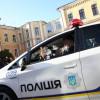 У Хмельницькому у серпні стартує набір у нову поліцію