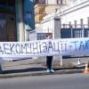 14 населених пунктів Хмельниччини підпадають під декомунізацію