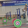 Герега відкрив у Хмельницькому спорткомплекс важкої атлетики
