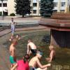 СЕС: купатись в міських фонтанах – небезпечно