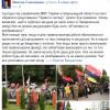 Головний міліціянт Хмельниччини відмовився засуджувати дії колег із Закарпатської області