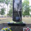 В Кам'янці-Подільському відкрили пам'ятник жертвам Голокосту