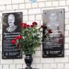 У Шепетівці відкрили меморіальні дошки Герою Небесної сотні і учаснику АТО