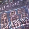 З 1 вересня на Хмельниччині не відкриється 15 шкіл