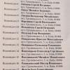 """Депгрупу нардепа Лабазюка можуть позбавати права використовувати назву """"Воля народу"""""""