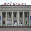 Реставрація хмельницького комунального кінотеатру імені Шевченка обійдеться бюджету 3,1 млн. грн