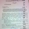 """""""Каруселі"""" у Хмельницькій ОВК: зламування сейфу, бухгалтер на два стільці і """"цікаві"""" документи"""