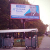 """У Хмельницькому перший кандидат від партії """"Наш край"""" не вміє відмінювати місто, в якому балотується"""