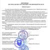 Активісти Ради козацьких отаманів області занепокоїлися військово-партіотичним вихованням