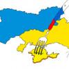 Про Крим уже всі забули?