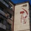 До перейменування вулиць, провулків, проїздів Хмельницького