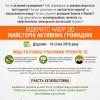 Активних хмельничан запрошують на антикорупційні тренінги