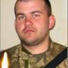 У зоні АТО загинув солдат з Нетішина