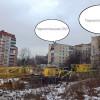 Ризиковану забудову на Тернопільській вивчатиме спеціальна комісія