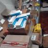 На Хмельниччині СБУ перекрила канал контрабанди заборонених лікарських препаратів