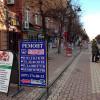 У Хмельницькому почали впорядковувати зовнішню рекламу