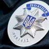 На Хмельниччині судяться поліцейські, які позбулися посад у процесі атестації