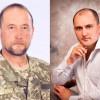 Лескова і Драгана висуватимуть на заступників голови Хмельницької облради