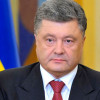 Звернення Президента України