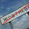 Парламент декомунізував 8 населених пунктів Хмельниччини