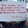 Хмельницькі аграрії мітингують у Києві