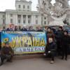 "Хмельницький долучився до загальноукраїнської акції ""FreeSavchenko"""