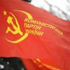 Перед забороною КПУ хмельницькі комуністи переписали майно на благодійний фонд