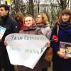 У Хмельницькому під пам'ятником Шевченка мітингували на підтримку Надії Савченко