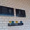 У Кам'янці-Подільському відкрили меморіальні дошки загиблим в зоні АТО