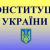 Юрист: діяльність «народних підприємців» на Хмельниччині незаконна та може призвести до фінансування сепаратизму і тероризму