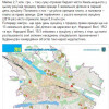 Бондаренко: дві земельні ділянки знімаємо з торгів, бо там зелені зони