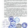 Підприємці надіслали листа Хмельницькому міському голові на підтримку керівника СКП «Хмельницька міська ритуальна служба»