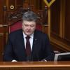 Петро Порошенко: Курс на європейську та євроатлантичну інтеграцію, реформи і глибоку внутрішню європеїзацію України – незмінні завдання нового Уряду