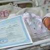 У 18 пологових відділеннях лікарень Хмельниччини вже оформляють свідоцтва про народження дітей