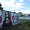 У Хмельницькому з'явилась своя Мона Ліза