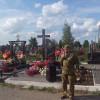 У Кам'янці-Подільському День Героїв відзначили автопробігом