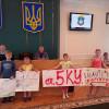 У Кам'янці-Подільському міську раду пікетували діти