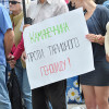 """У Хмельницькому """"Свобода"""" мітингувала за зниження тарифів"""