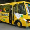 Чернігівський автозавод дещо підвищив ціну на шкільні автобуси для освітян Хмельниччини – Виправлено