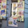 Хмельницьку міськраду просять офіційно заборонити рекламу відпочинку в Криму