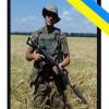Вчора в бою з російськими окупантами загинув славутчанин