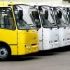 В ОДА зацікавилися перевізниками, які возять пасажирів і зареєстровані у центрі зайнятості