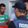 У Хмельницькому поліція застосувала сльозогінний газ до футболістів – ЗМІ